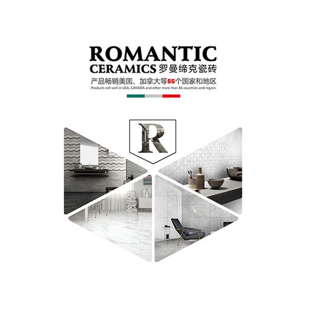 罗曼缔克瓷砖-预约量尺