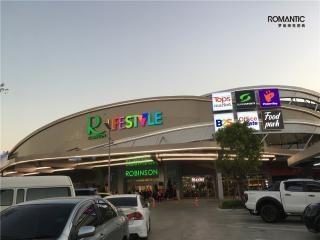 泰国ROBINSON LIFESTYLE商场